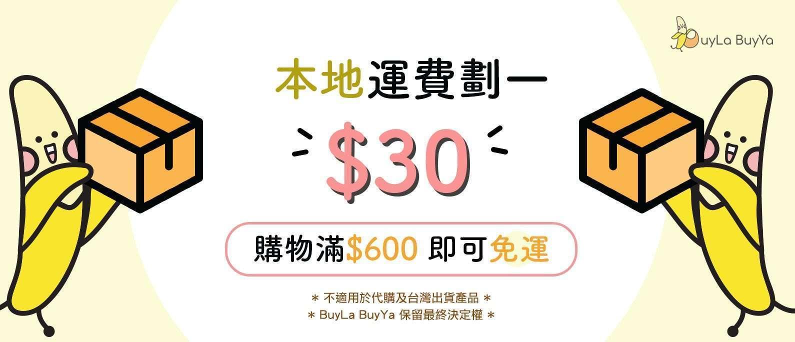 promo-banner-image lazyload